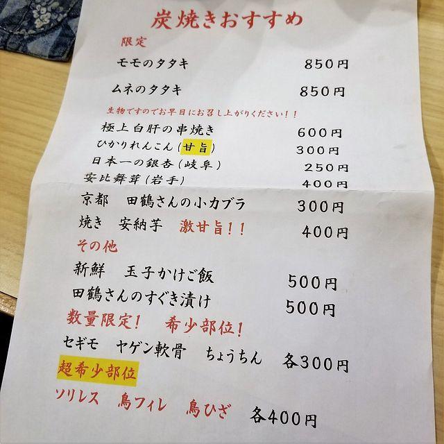 ひいらぎ亭3(小)_004