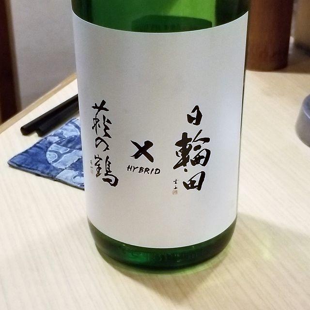 ひいらぎ亭3(小)_008