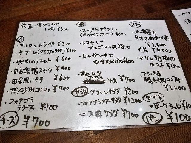 315-2(小)_002