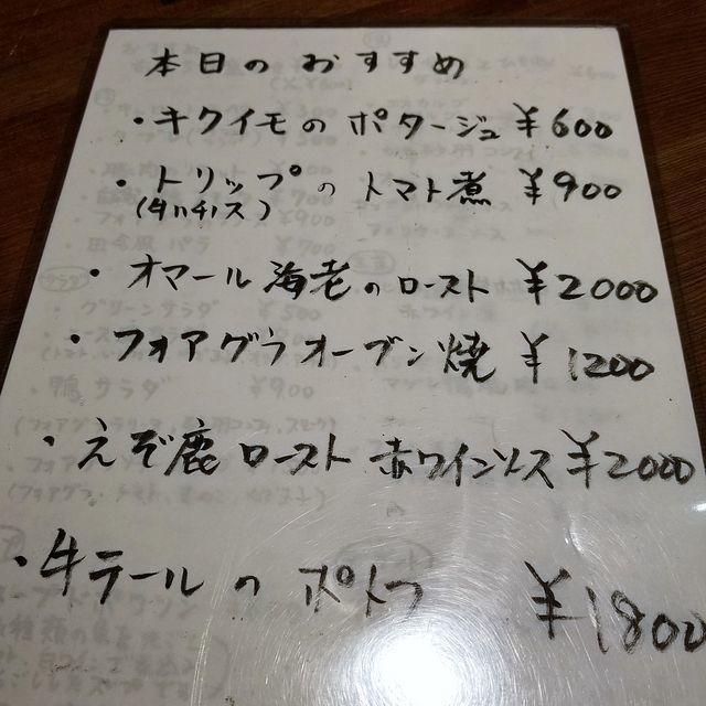 315-2(小)_003