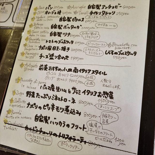 カンティーナアルコ(小)_004