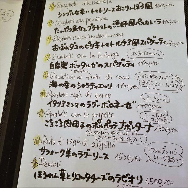 カンティーナアルコ(小)_005