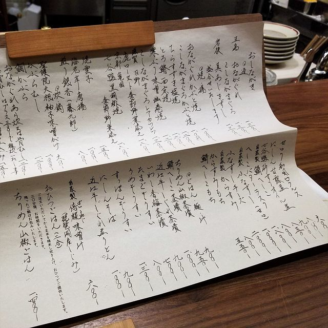 ふくら(小)_003