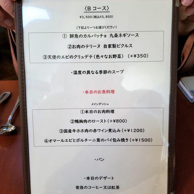ギキ(小)_002