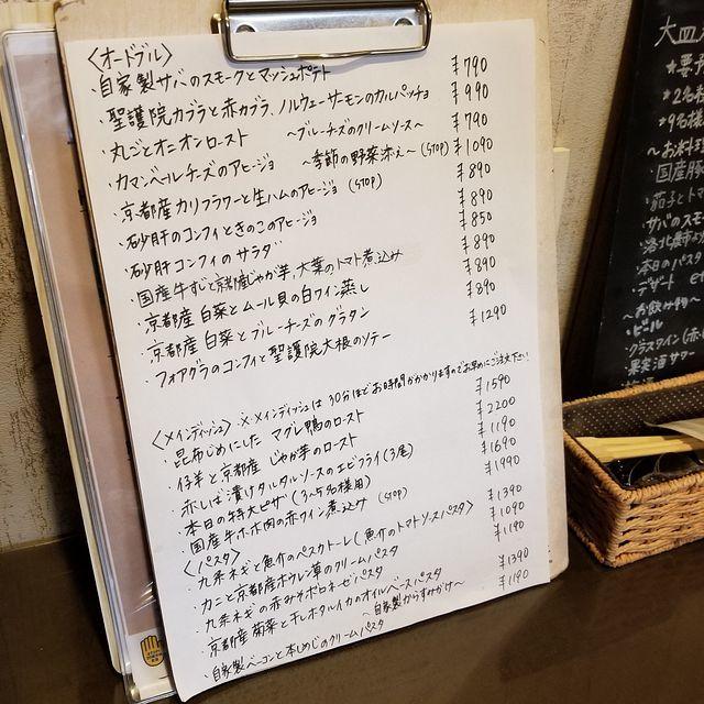 チョッカーナ(小)_003