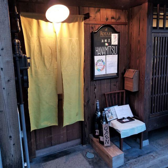 hanamitsu(小)_001