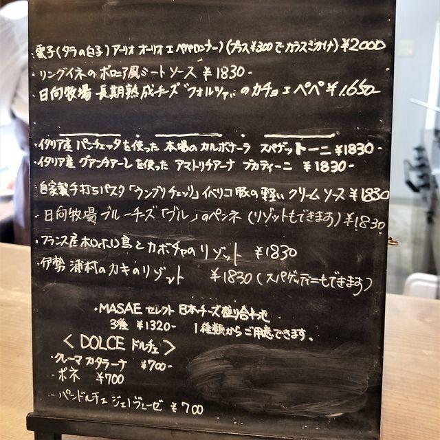 hanamitsu(小)_003