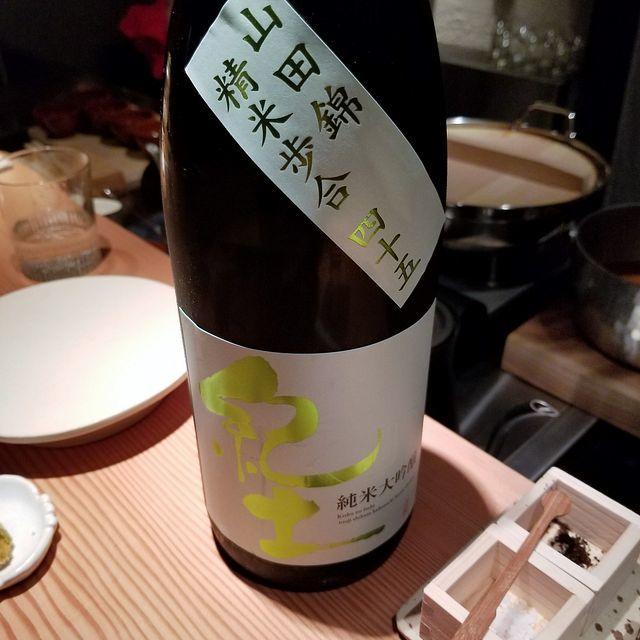 HARADA(小)_016