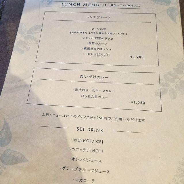 カモガワアーツ(小)_004
