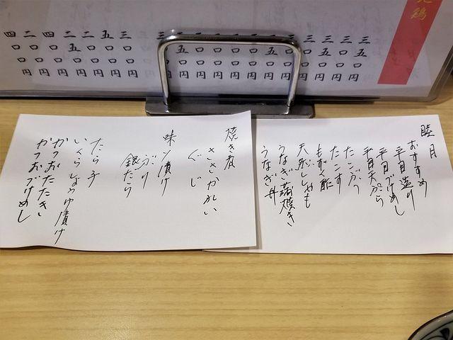 ひいらぎ亭4(小)_002