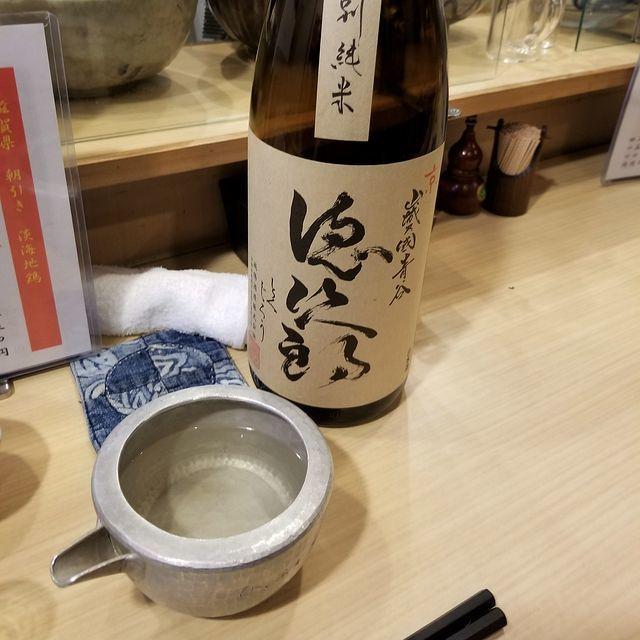ひいらぎ亭4(小)_004