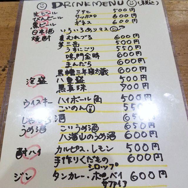 日月食堂3(小)_002