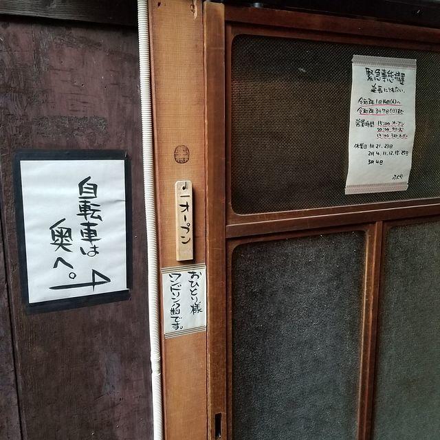 ふくや京都(小)_001