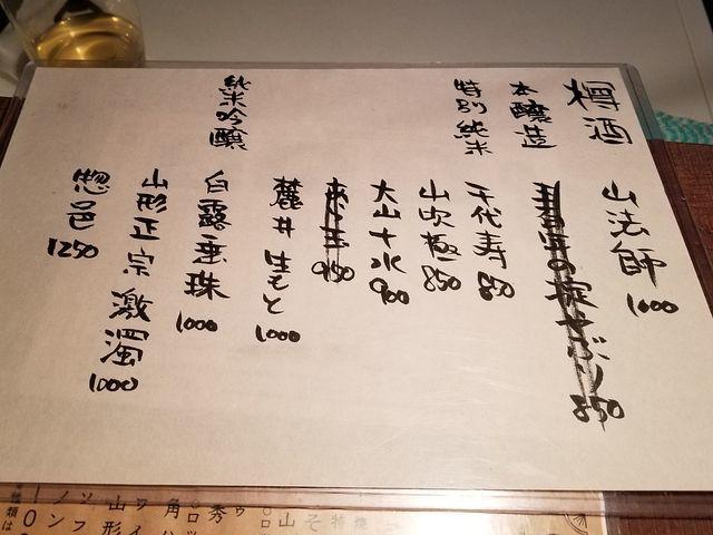 ふくや京都(小)_004