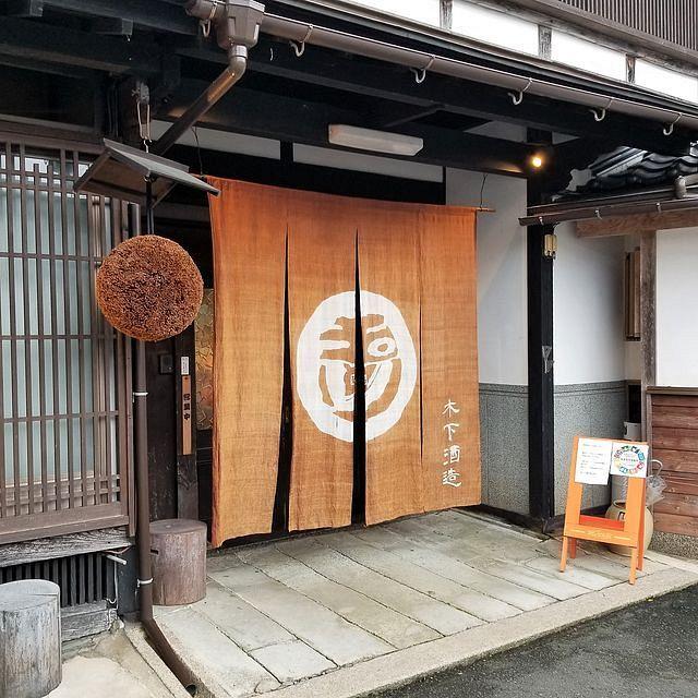 縄屋ツアー(小)_004