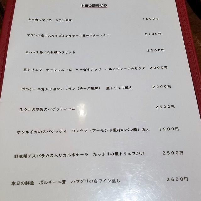オルテンシア(小)_003