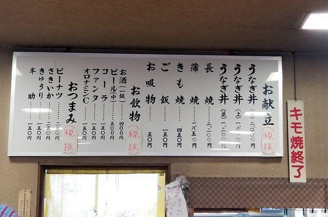 うなふじ(小)_005