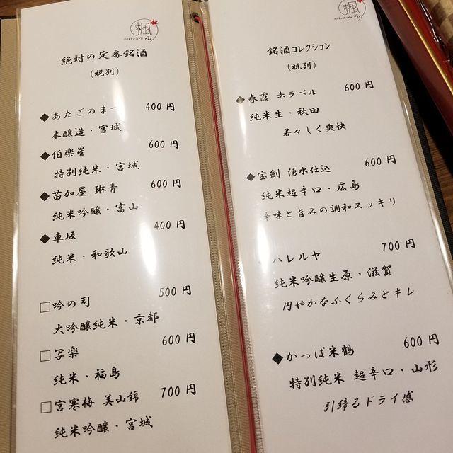 楓再開(小)_003