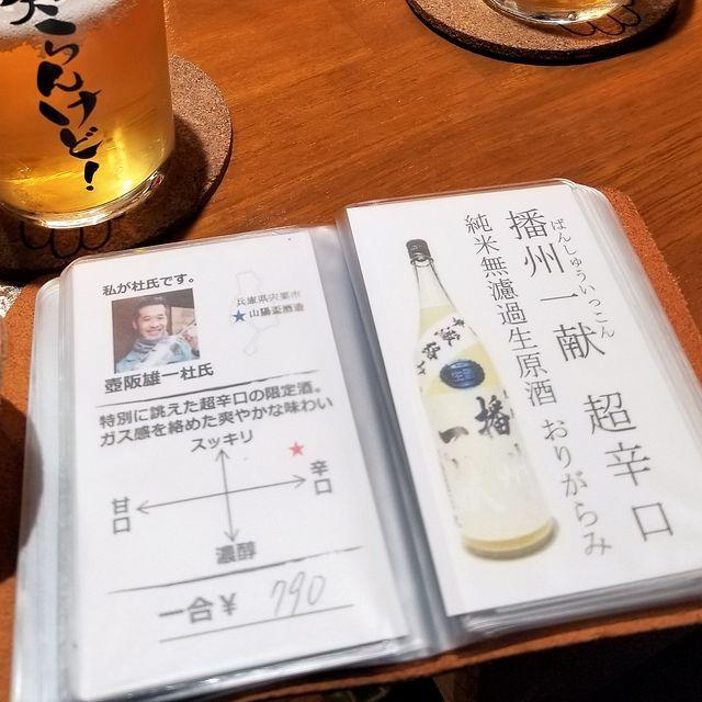 串揚げどうぞっ!(小)_007