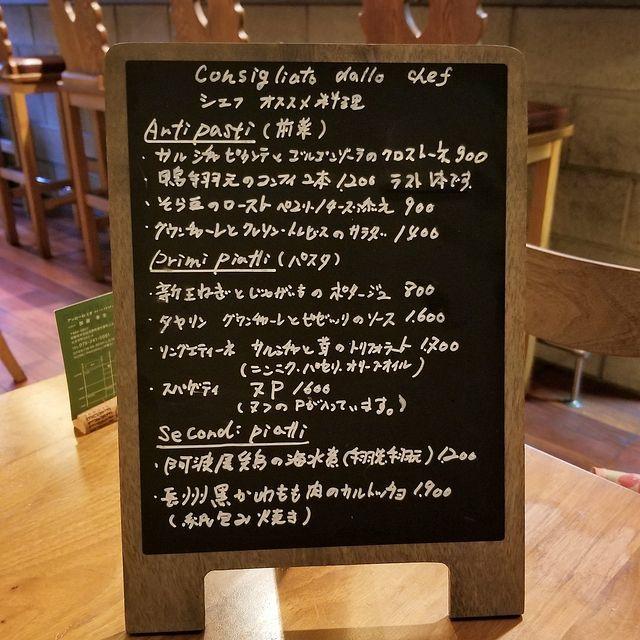 アッローロ・ミオ(小)_003