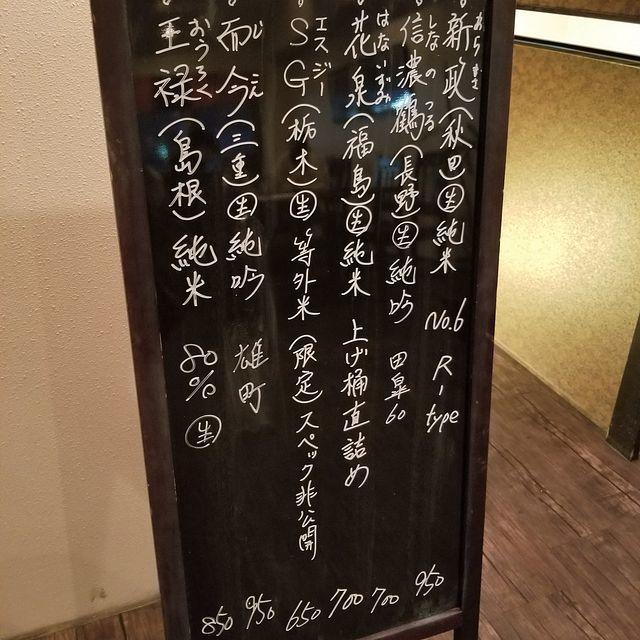てらまち福田(小)_002