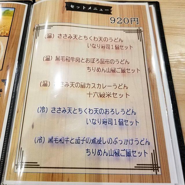 福来たる(小)_003