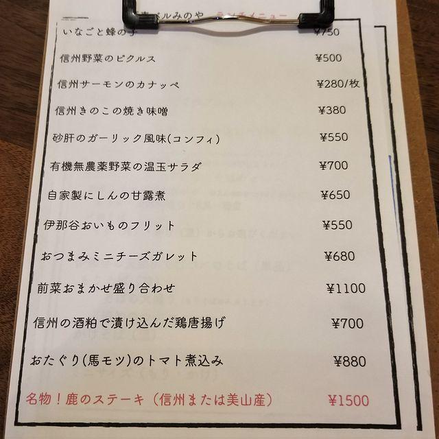 みのや(小)_004