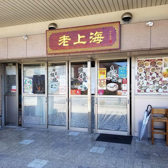 老上海(小)_001
