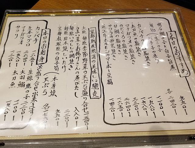 Abats奥村(小)_006