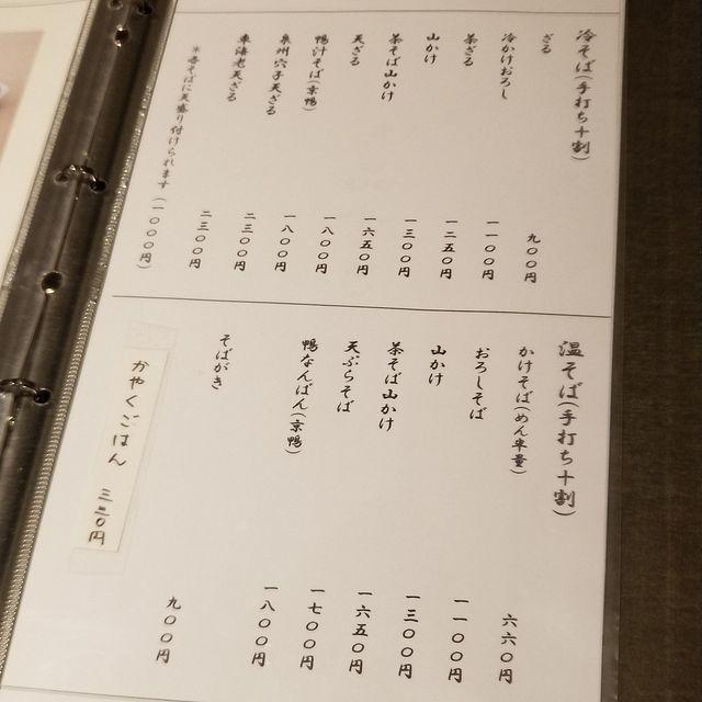 紫雲仙(小)_004