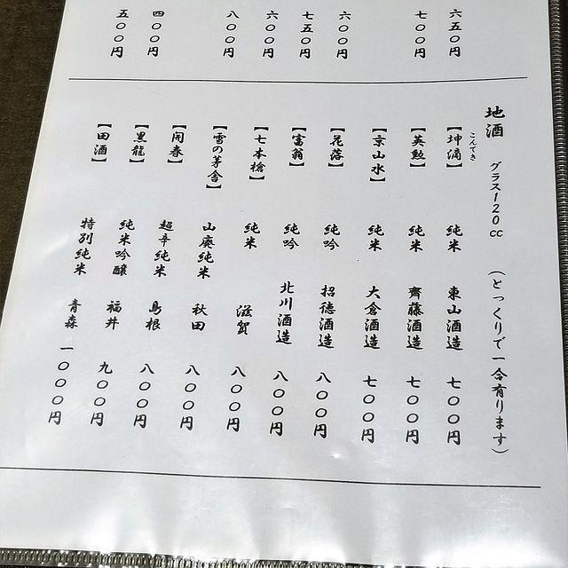 紫雲仙(小)_011