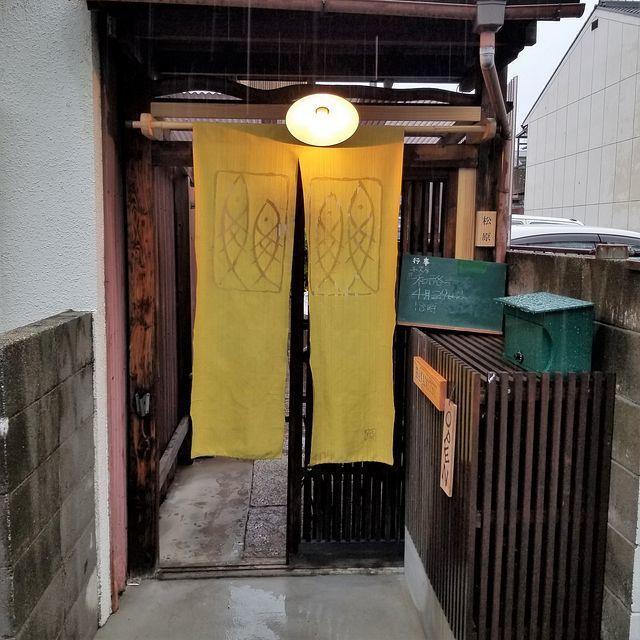 HANAMITSU移転(小)_001