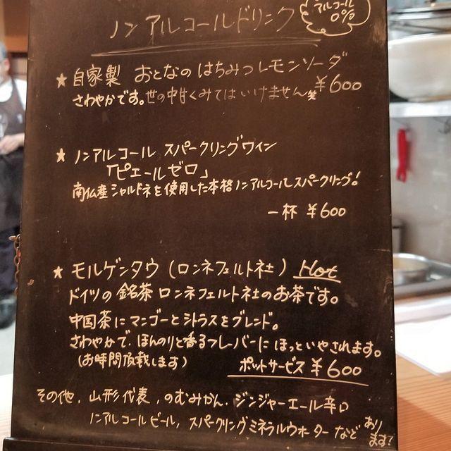 HANAMITSU移転(小)_005