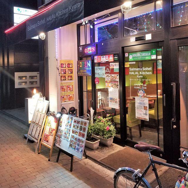 ハラールレストラン(小)_001
