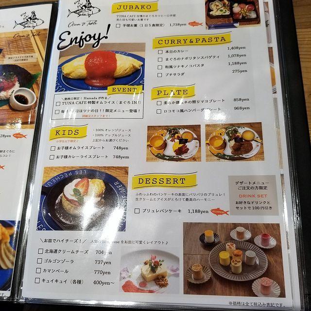 ツナカフェ(小)_004