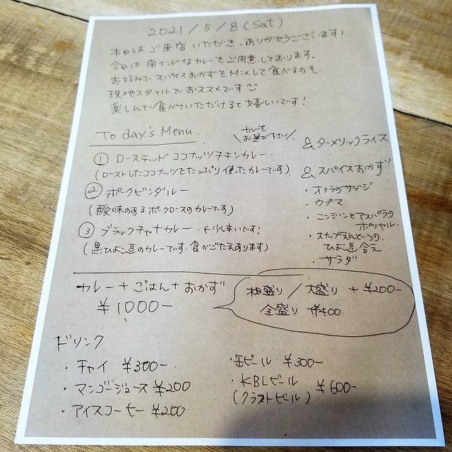 KWC(小)_004