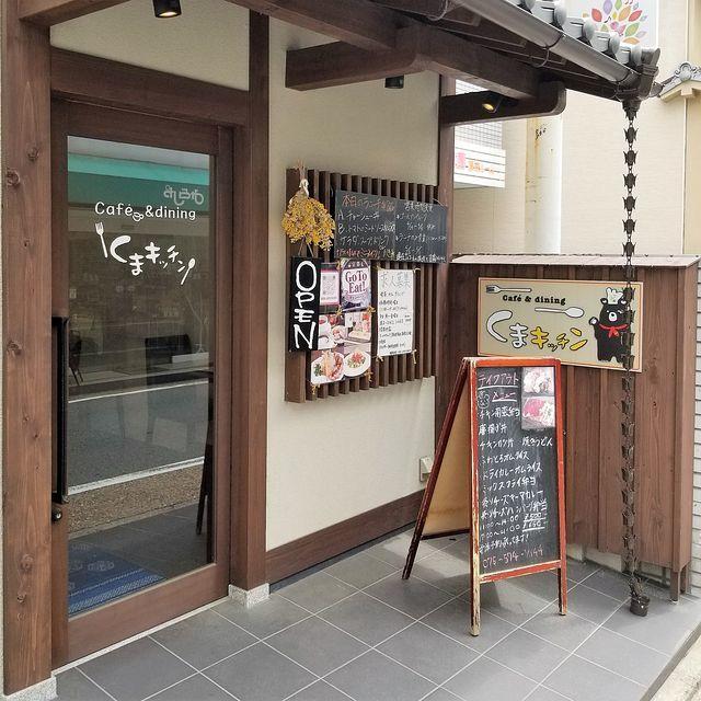 くまキッチン(小)_001