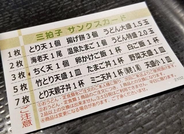 三拍子(小)_012