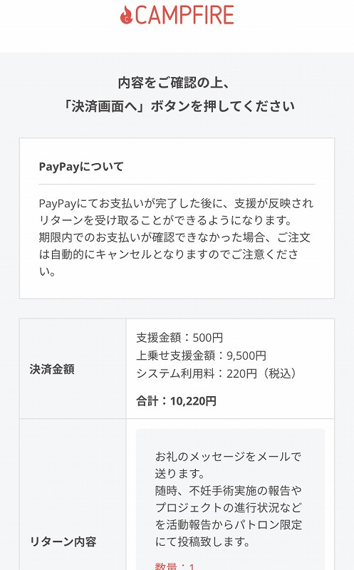 IMG_E2976.jpg