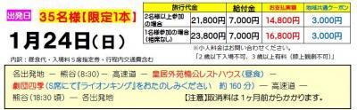 45_convert_20201211155850.jpg