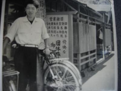 本町1丁目 高城神社近く 熊谷旅行業協会創業当時本社