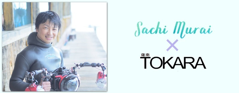 th_menu_sachitokara.jpg