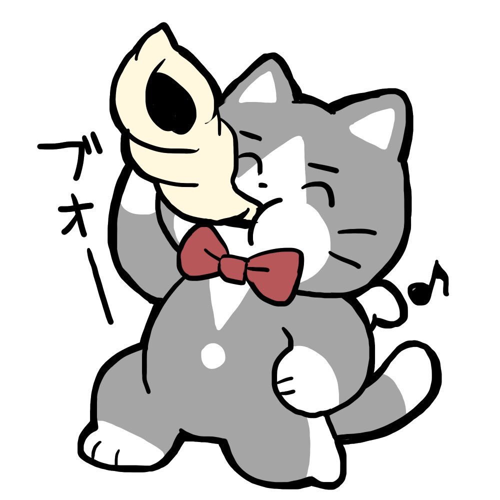 ほら貝をふく猫