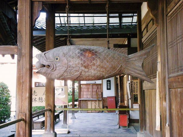 「魚板」(魚鼓)