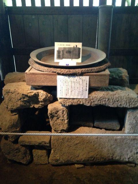 日本で最初にパンを焼いた窯(再現)