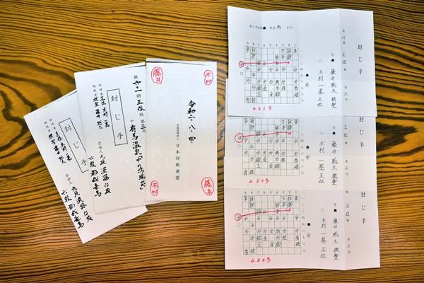 shogirenmeihanbai-img1200x799-1600052600afheya9421.jpg