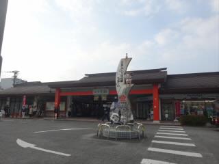 JR鹿児島本線二日市駅