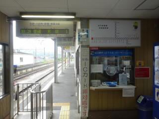滋賀近江鉄道貴生川駅