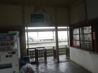 滋賀近江鉄道新八日市駅
