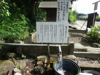 滋賀繖トンネルの湧き水(繖命水)